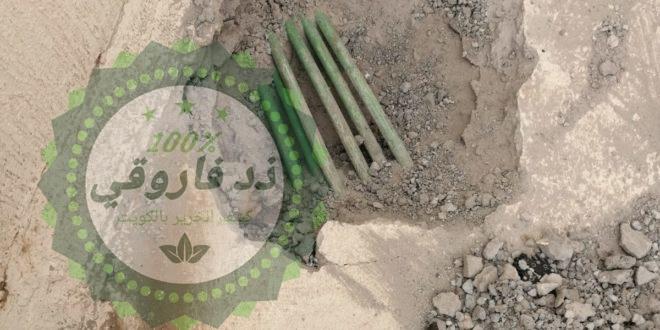 كشف تسربات المياه بالكويت 66500332